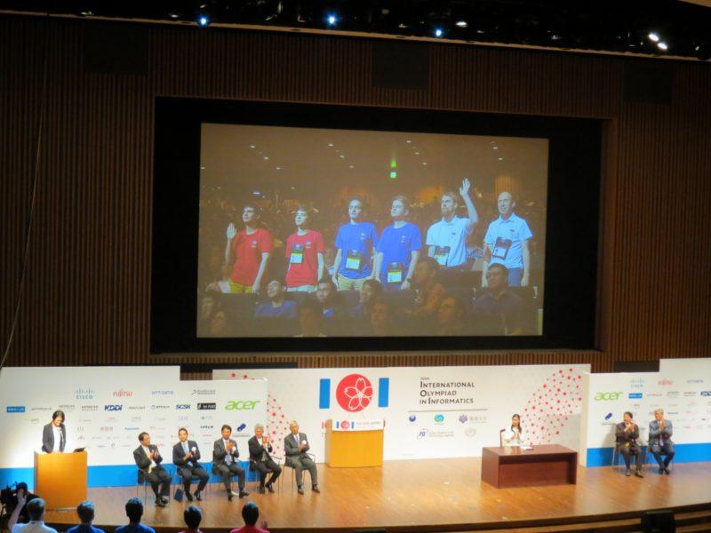 Две золотые и две серебряные медали завоевали российские школьники на Международной олимпиаде по информатике!