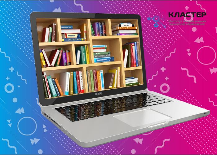 Бесплатный доступ к электронной библиотечной системе «IPR books» для всех обучающихся слушателей на весь период обучения!